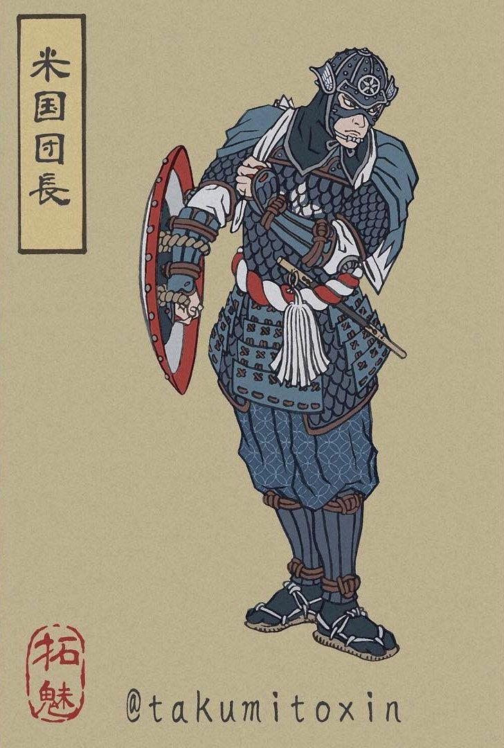 captain america artworks ukyo-e