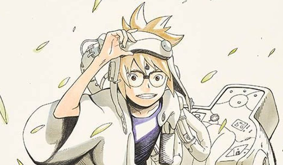 Extrait du nouveau manga Samurai 8 : Hachimaruden