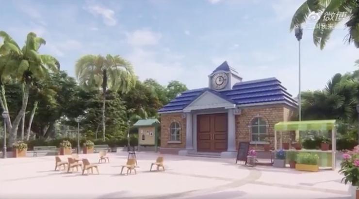 Mairie dans Animal Crossing