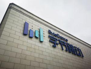 Bytedance : le logo sur un bâtiment.