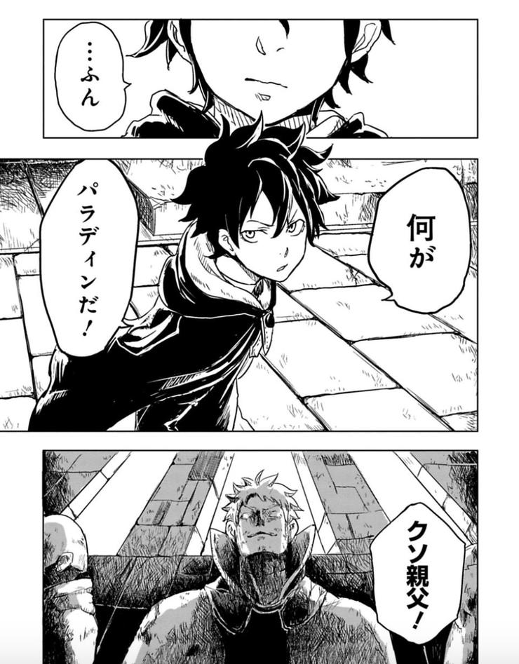 black shadow pika edition manga shonen