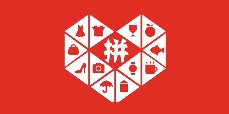 Le logo de Pinduoduo.