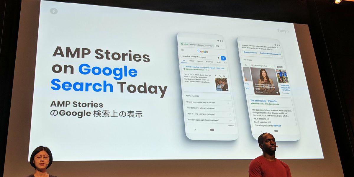 AMP confirme que le lancement de ses AMP Stories se précise