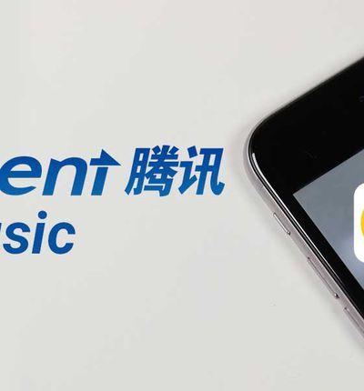 En marge des grands acteurs du marché du streaming musical, Tencent Music progresse sur le nombre d'abonnés et signe un Q3 prometteur.