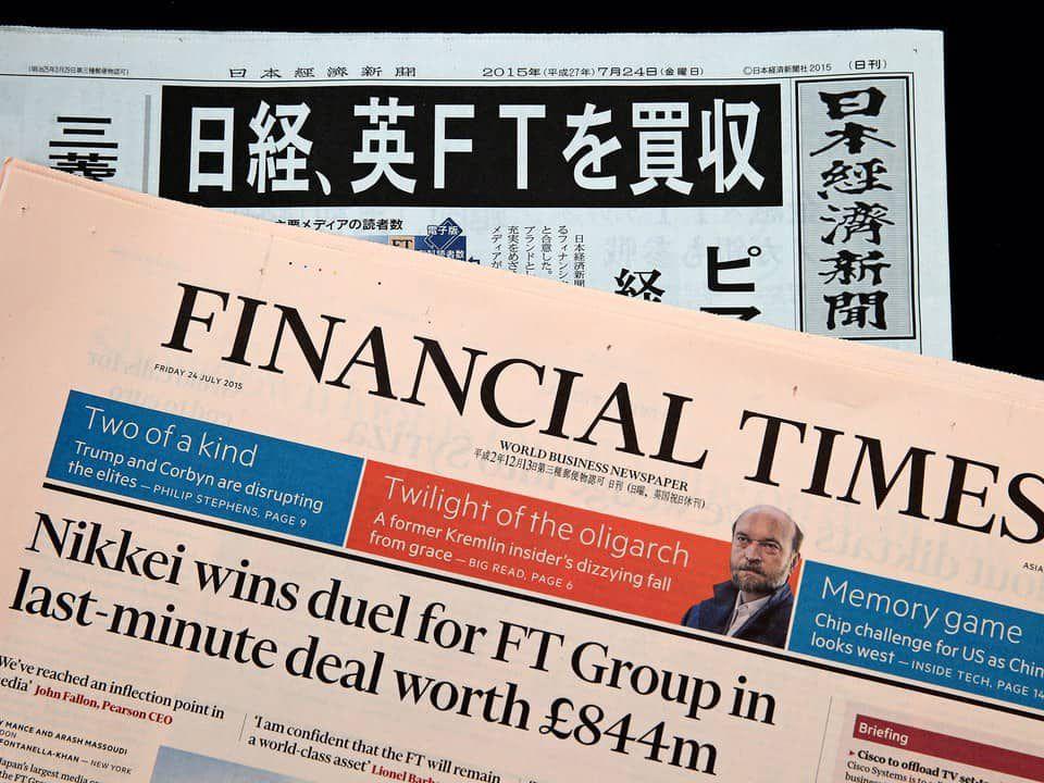 Financial Times presse