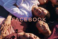 le nouveau logo de facebook en majuscule et orange