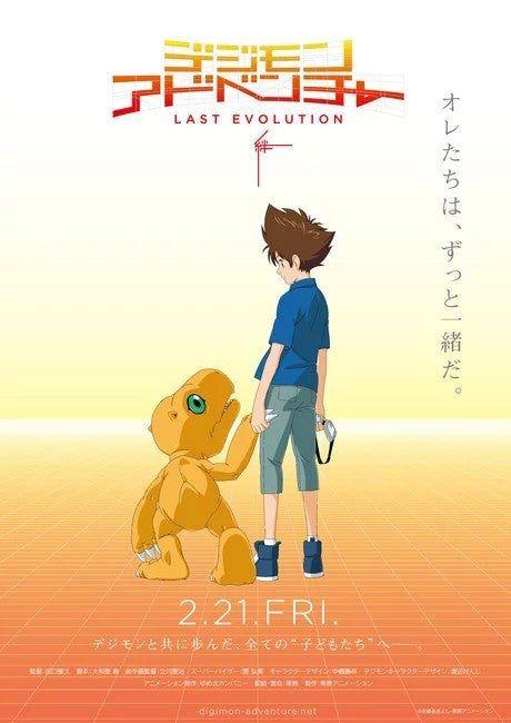 Date de sortie et posters de Digimon Adventure Last Evolution Kizuna