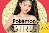 Mannequin pour la collection de lingerie Pokémon Girls de Peach John