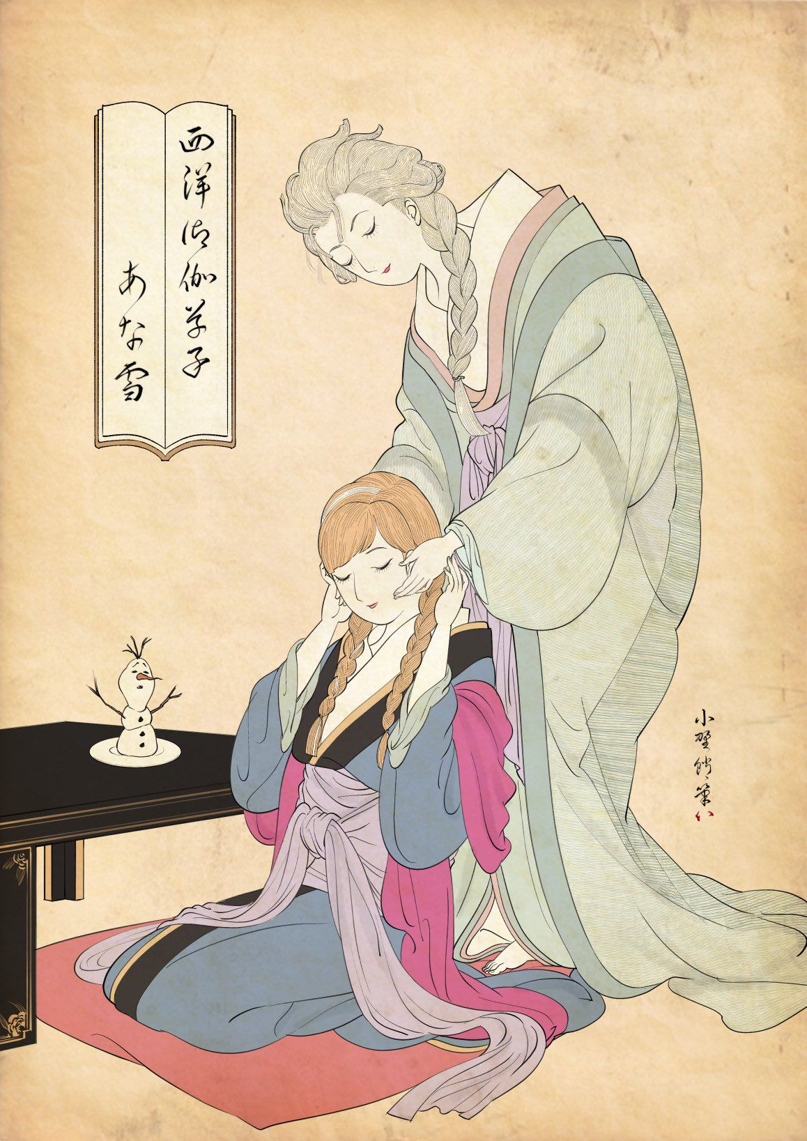 elsa et anna de la princesse des neiges de disney sous la forme d'estampe japonaise
