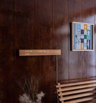 Mui est un boîtier en bois intelligent pour contrôler la maison connectée. Il est présent au CES 2019