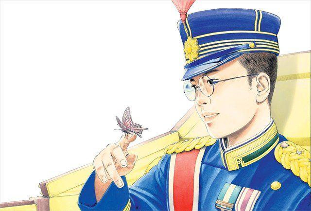 empereur du japon seinen sortie manga octobre