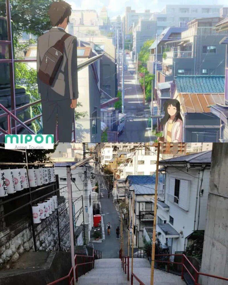 Les lieux des animes dans le monde réel