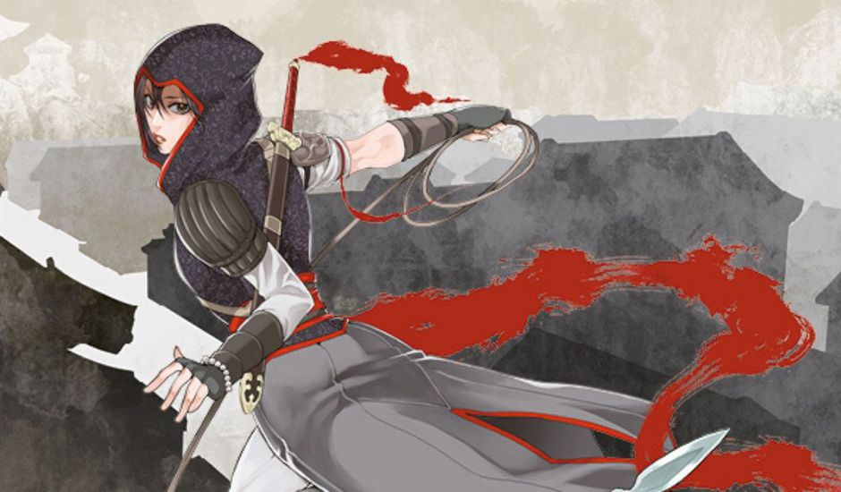 Image de promotion du manga Assassin's Creed : Blade of Shao Jun