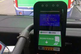 Ride Code sur WeChat s'est imposé comme un soutien majeur au transport