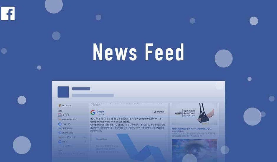 Facebook éditeurs
