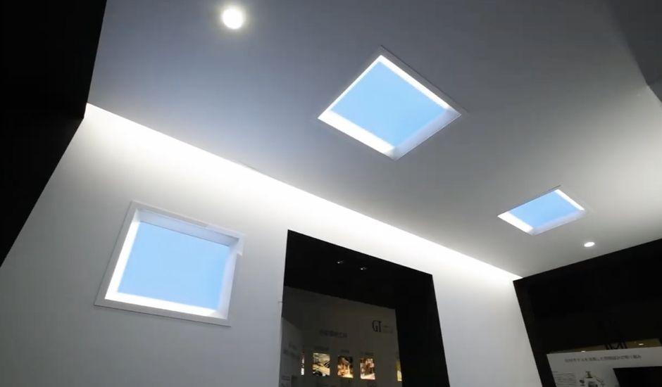 Mitsubishi conçoit un faux puits de lumière pour rendre les bureaux moins déprimants