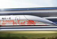 HyperloopTT Chine accord