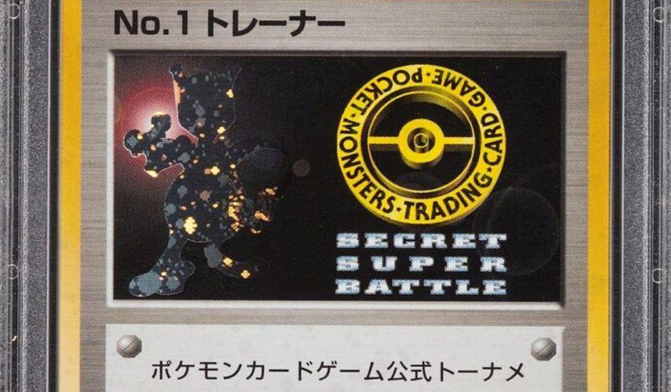 La carte Pokémon Secret Super Battle No. 1 Trainer (recto)
