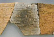 tablette couverte de linéaire B, une langue antique