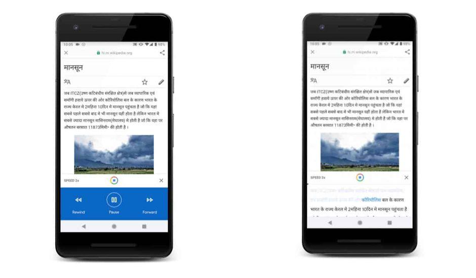 Google Go est capable de lire à voix haute des pages Web
