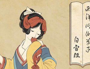 détournement artistique des héroïnes disney sur des estampes japonaises de l'époque d'edo