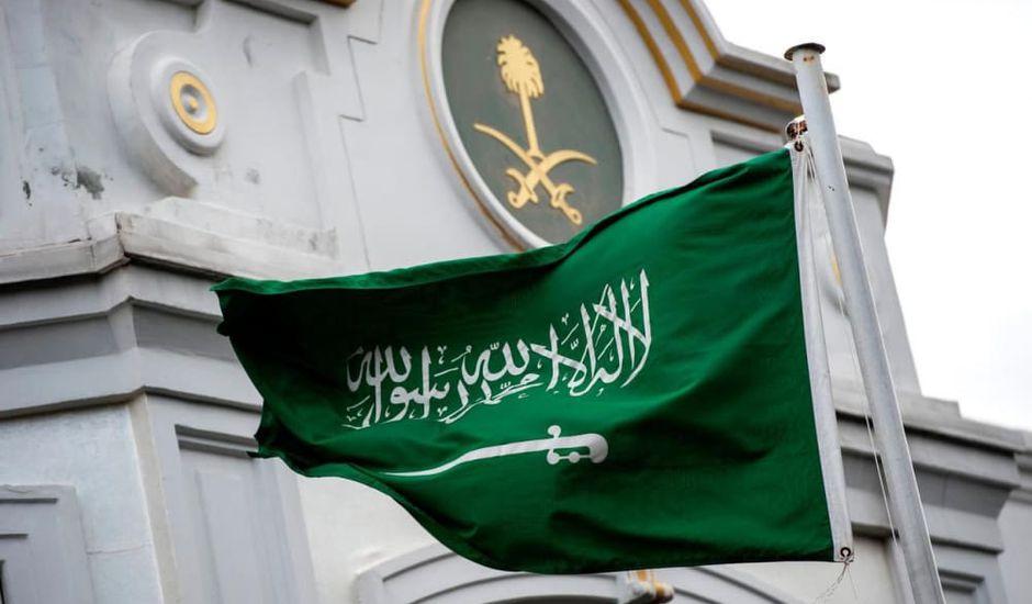 L'Arabie saoudite aurait formé un espion chez Twitter.