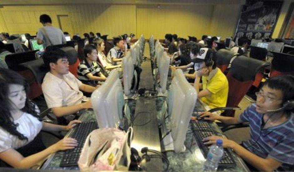 Chine ordinateur