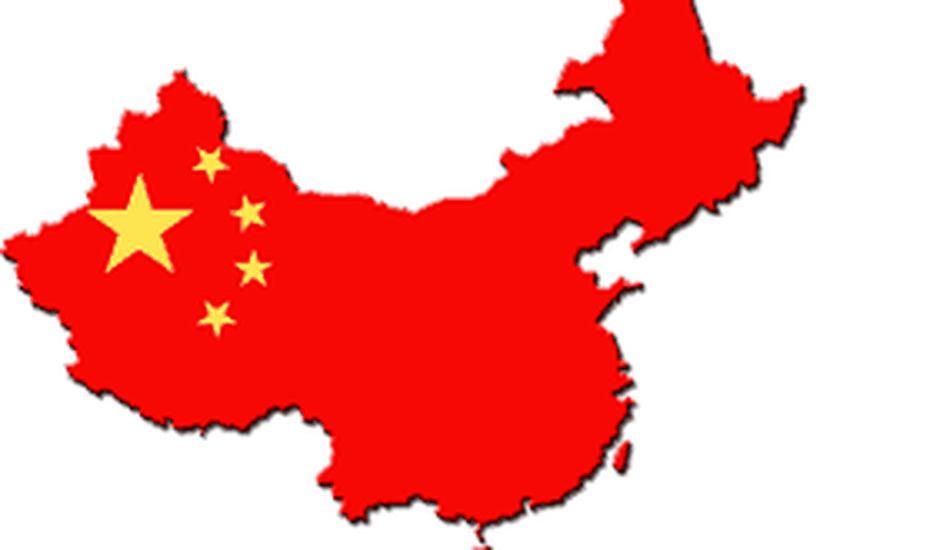 Chine WeChat espions