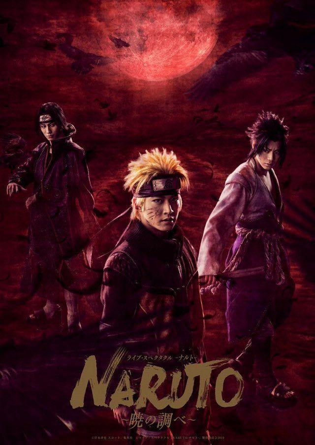 naruto pièce de théâtre adaptation du manga