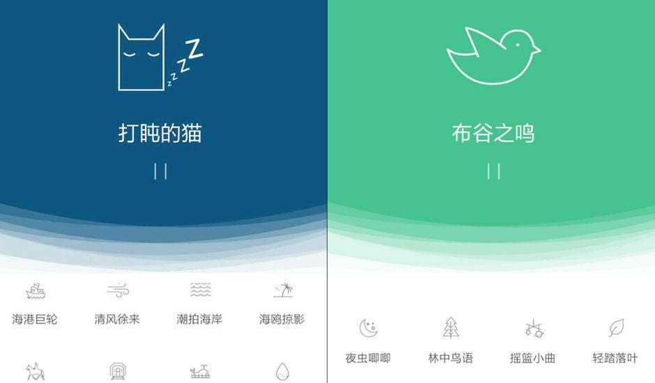 WeChat propose désormais 1 million de mini-programmes sur son app.