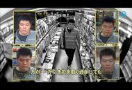 Caméra de surveillance intelligente