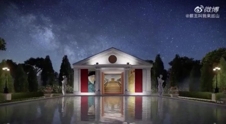Musée dans Animal Crossing : New Horizons
