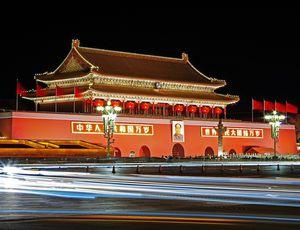 La cité interdite photographiée de nuit à Pékin en Chine