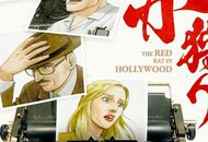 the red hat in hollywood manga sortie france