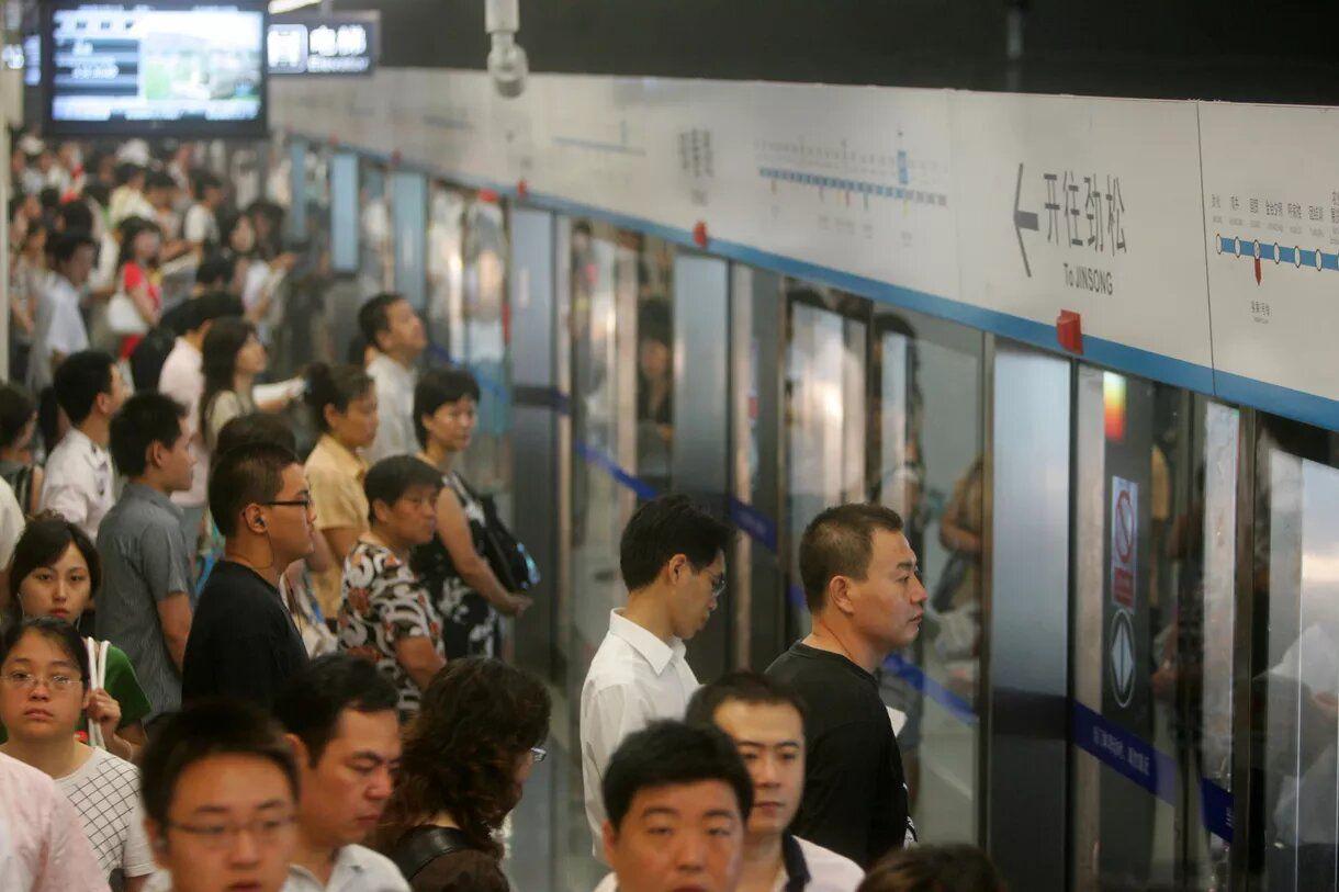 Chine : payez votre ticket de métro grâce à la reconnaissance faciale