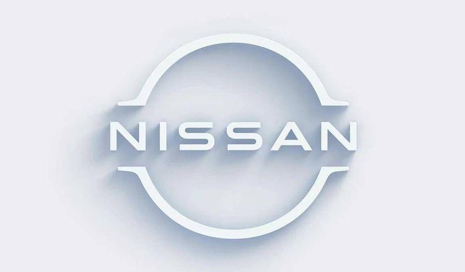 Le logo de Nissan