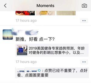 WeChat copie à son tour la fonctionnalité historique de Snapchat
