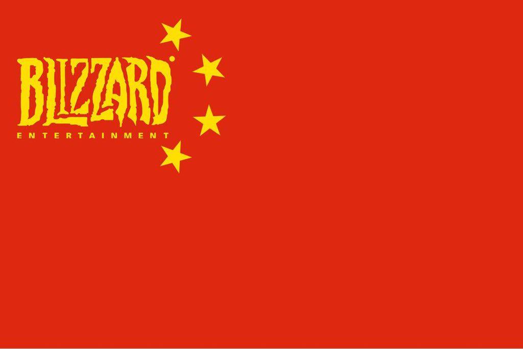 Logo Blizzard détourné