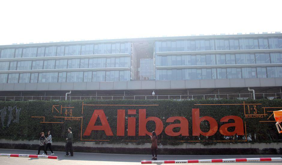 Alibaba investit 1,4 milliard de dollars dans l'intelligence artificielle et l'IoT