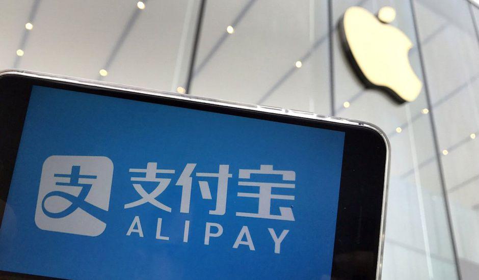 Alipay et transferwise sont désormais associés
