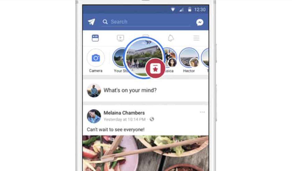 facebook stories collaboratives sur les groupes et les évènements