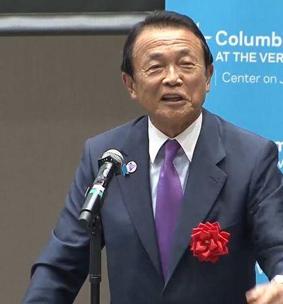 Taro Aso, ministre des Finances du Japon lors d'une conférence à la Columbia Business School