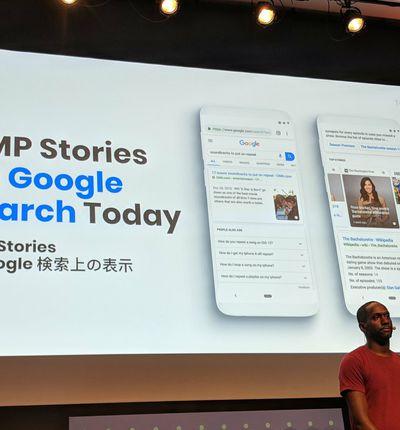 AMP Stories officiellement présentées