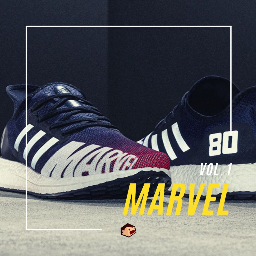 marvel adidas vol. 1