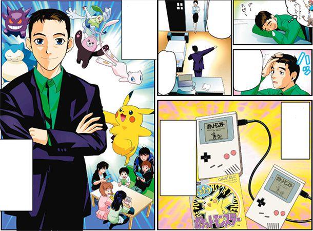 manga pokémon sur le créateur de game freak