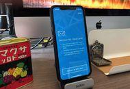 Dashlane iPhone inbox security scan