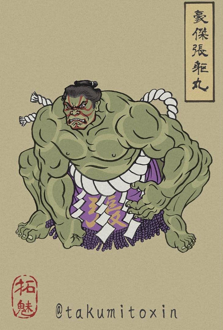 hulk artworks ukyo-e