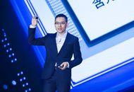 Alibaba lance une nouvelle puce IA.
