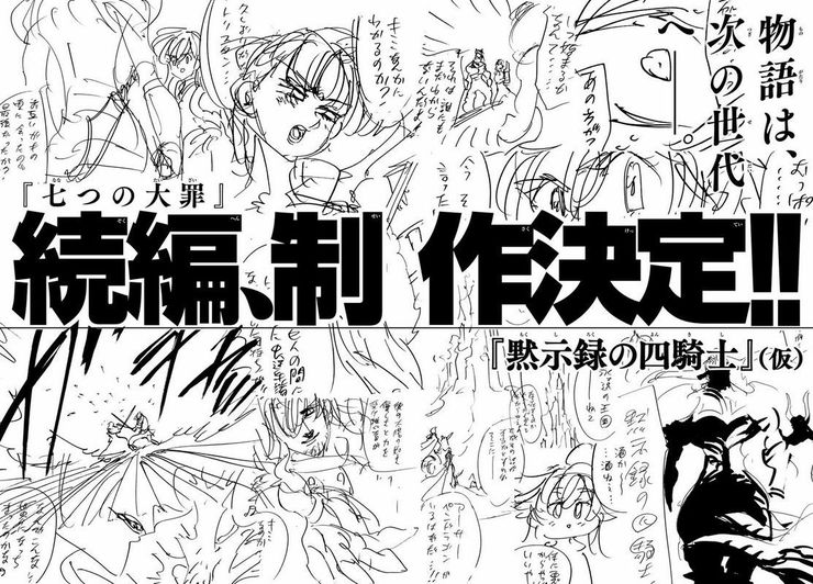 Mokushiroku no Yonkishi sequel seven deadly sins tristian