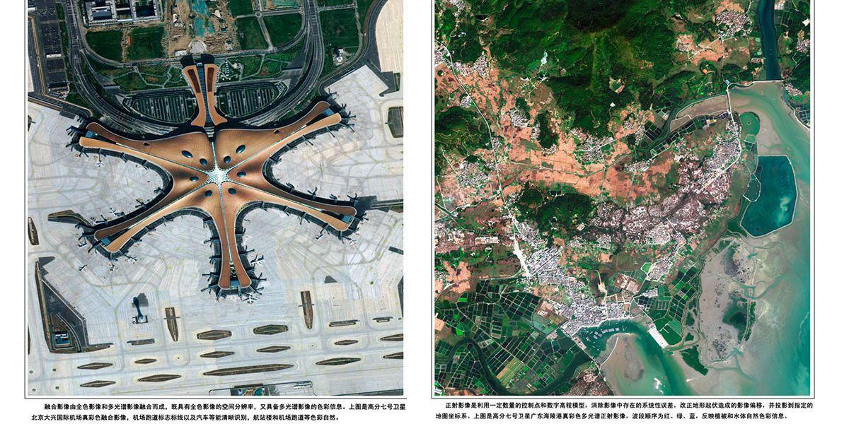 Chine : voici les première images 3D réalisées par le satellite Gaofen-7